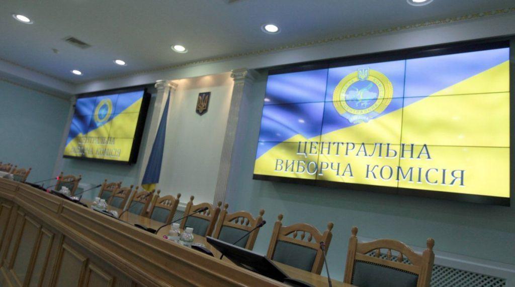 На Харківщині один з кадидатів у депутати знявся з виборів