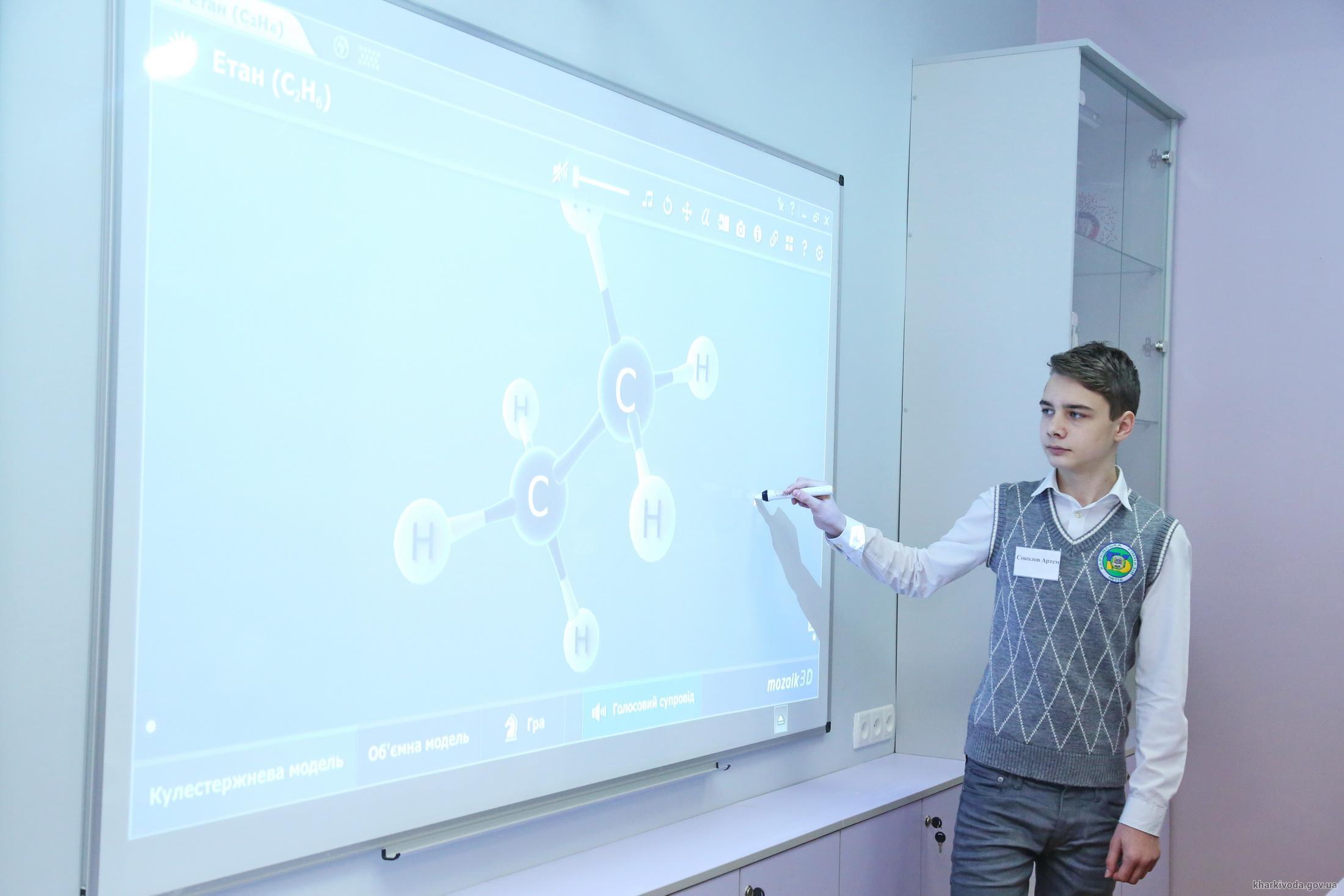 Мультимедійні дошки для навчання розроблено у Харкові