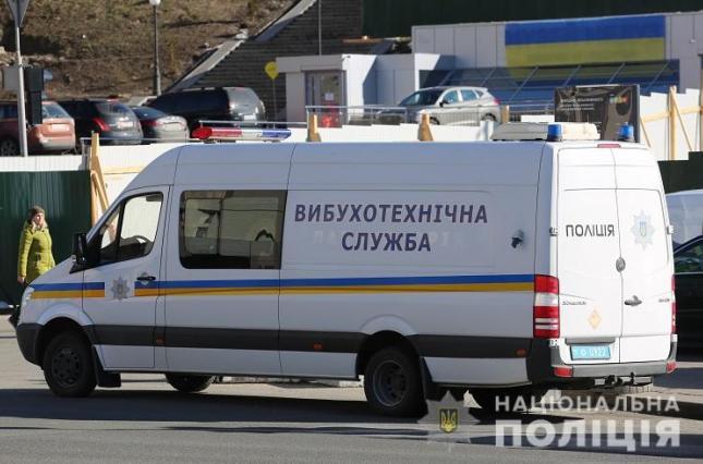 Харків знову атакували «телефонні мінувальники»