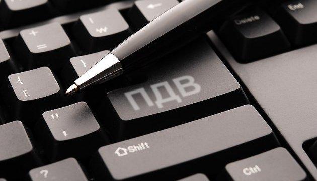 Харківщина поповнила державний бюджет майже на 3 млрд гривень