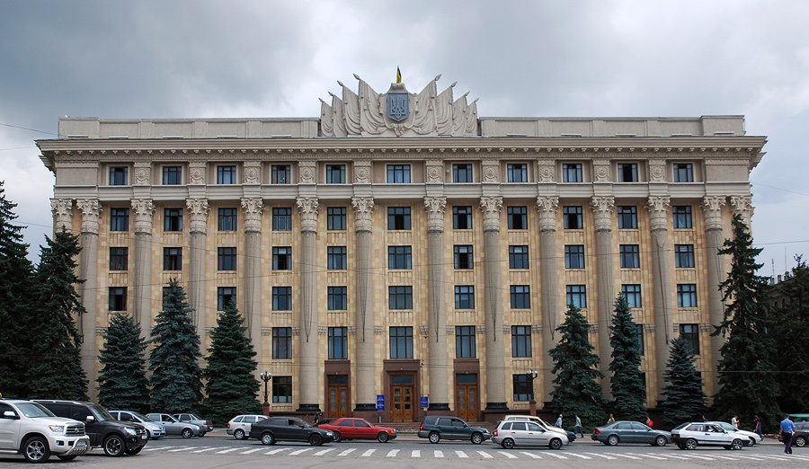 У Харківській облраді створюється нова депутатська група