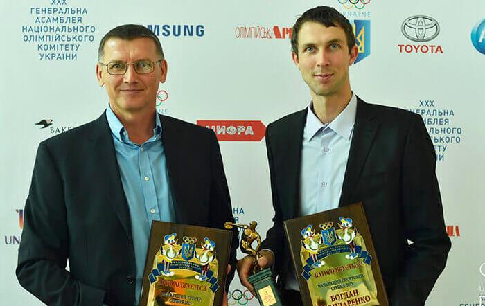 Спортсмени Харкова відзначені державними нагородами