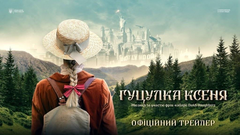 Український фільм отримав головну нагороду кінофестивалю в Японії
