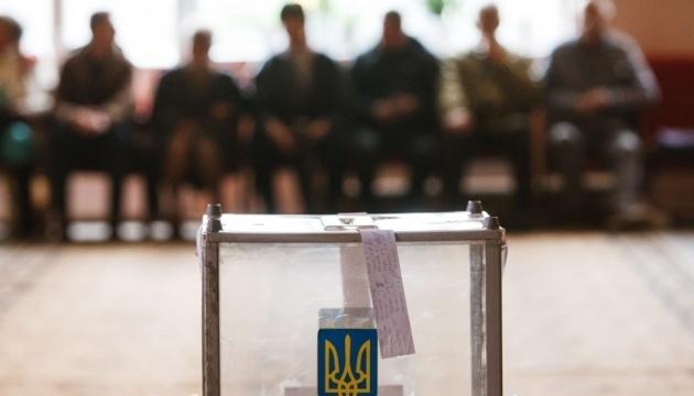 У день виборів планується залучити понад десяти тисяч правоохоронців