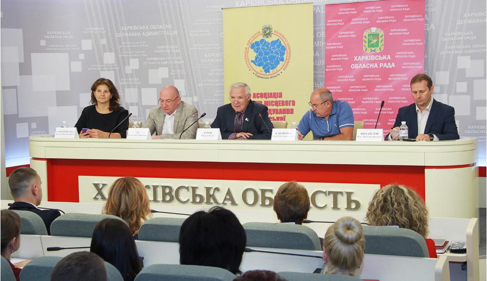 У Харкові обговорили проблеми представництва інтересів місцевих рад у судах