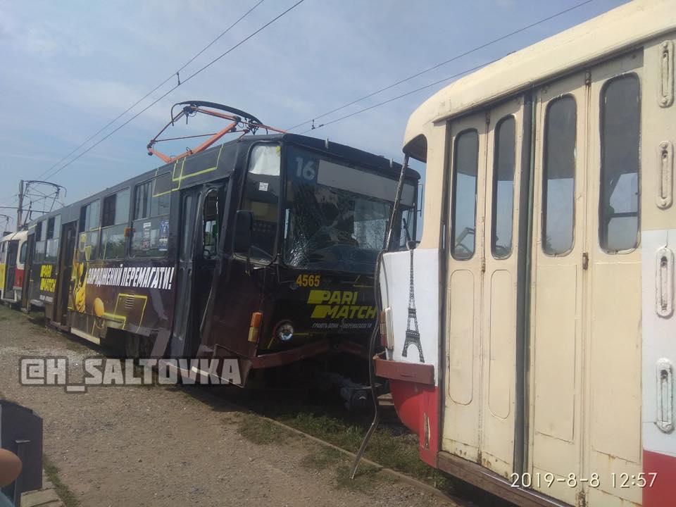 У Харкові зіткнулися трамваї