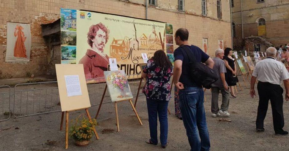 Харків'ян запрошують на святкування Дня народження Рєпіна